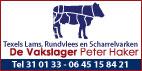 PeterHaker
